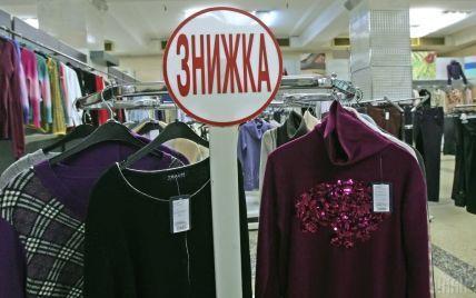 Чорна п'ятниця під час карантину: як українцям не спустошити свій гаманець, купивши непотріб