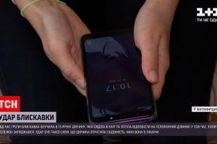 Новости Украины: в Житомирской области молния едва не убила девушку дома