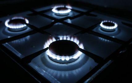 """Клієнтам """"Нафтогазу"""" запропонували новий тариф для оплати блакитного палива взимку: ціна і умови"""
