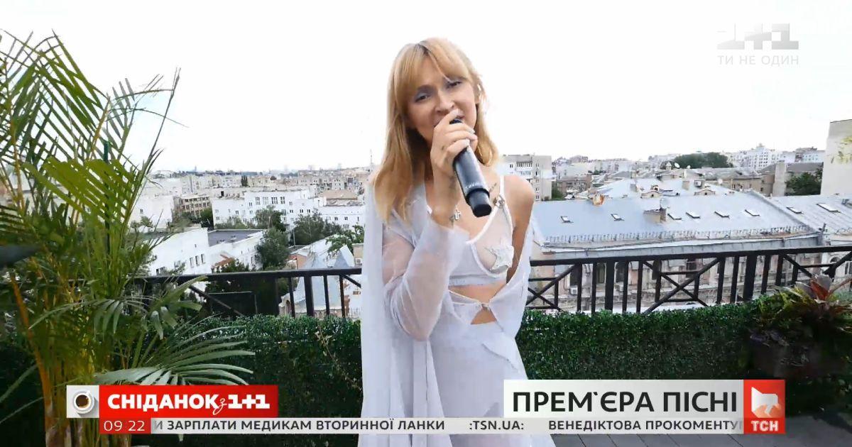 """TAYANNA представила новый альбом """"Женская сила"""" в  """"Сніданку з 1+1"""""""