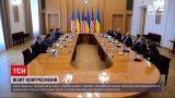Новини України: до Києва прибуло 5 конгресменів із США