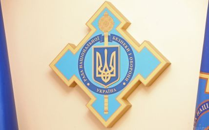 Зеленський 15 жовтня скликає засідання РНБО