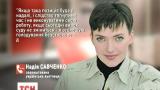 Надія Савченко перебуватиме в СІЗО до лютого
