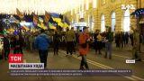 Новости Украины: закончилась масштабное шествие в Харькове