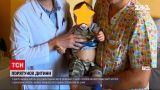 Новини України: 1-річний малюк, який ледь не загинув через металевий болт, цілком здоровий