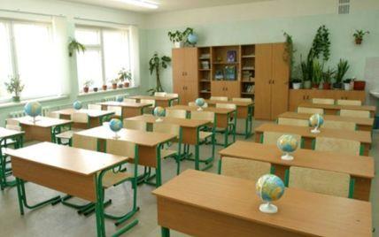 """Родителям преподнесли неприятный """"сюрприз"""": в понедельник в киевских школах будет выходной"""