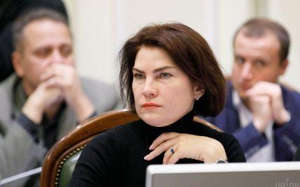Зеленський озвучив прізвища нового генерального прокурора і міністра економіки