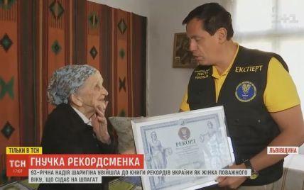 93-річна бабуся з Львівщини завдяки своєму шпагату стала найгнучкішою жінкою поважного віку