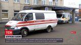 Новини України: у Сумах ціла родина отруїлася чадним газом