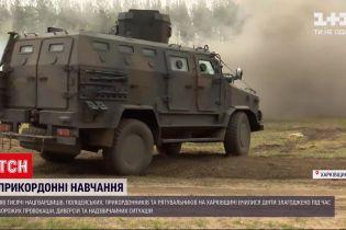 Новости Украины: в Харьковской области отработали действия в случае провокаций врага
