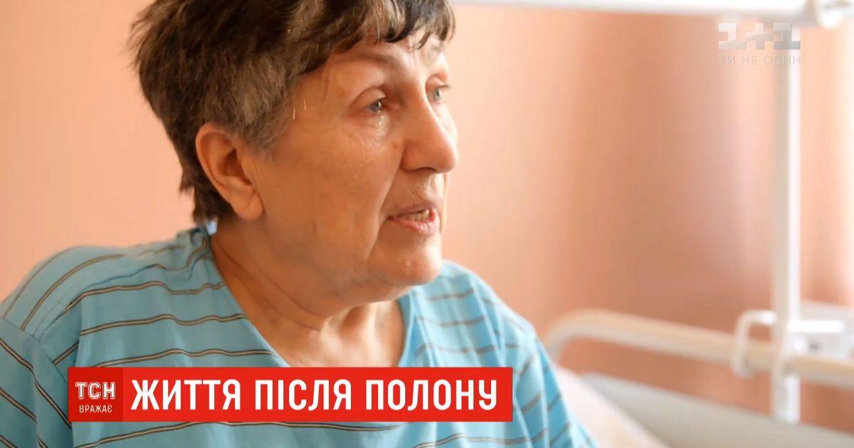 72-летняя бывшая пленница боевиков потеряла все имущество, а ее сын до сих пор в руках врага