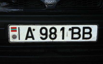 В Украине нельзя будет заехать на автомобиле с приднестровскими номерами