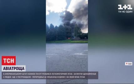 В Соединенных Штатах легкомоторный самолет упал на дом: есть погибшие