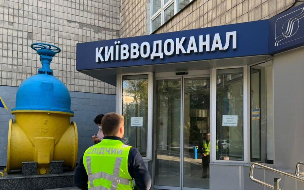 © Прокуратура города Киева