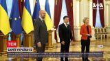 """Новости мира: в Мариинском дворце продолжаются переговоры в рамках саммита """"Украина-ЕС"""""""