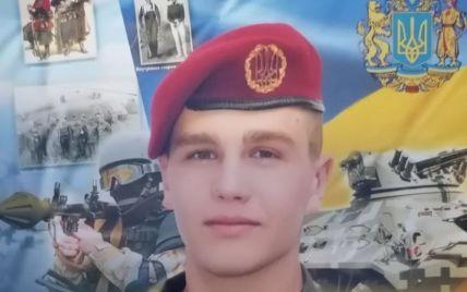 Чужий одяг, а на обличчі і руках тонни гриму: з'явилися нові подробиці смерті українця в Польщі