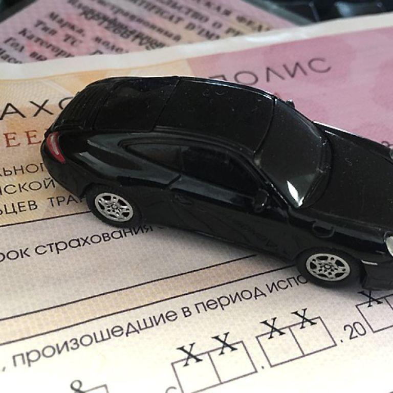 Водіям розповіли важливу деталь щодо страхового поліса на автомобіль