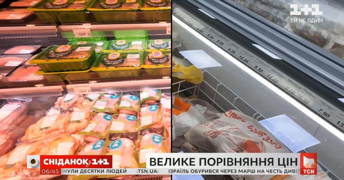 Яка заробітна плата в Грузії та чи дешевші продукти, ніж в Україні