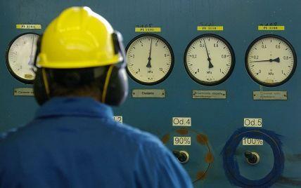"""""""Газпром"""" відмовився бронювати додатковий транзит через Україну"""