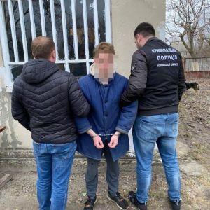 Замовив вбивство батька, щоб отримати спадок: під Києвом судитимуть 19-річного хлопця (фото)