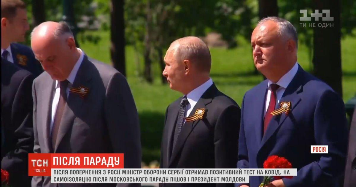 У министра обороны Сербии обнаружили коронавирус по возвращении с парада в Москве