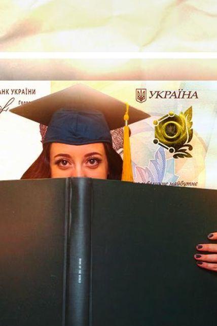 Вартість навчання в університетах Львова: скільки коштує контракт на популярних фахах