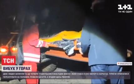 Смертельный взрыв в Карпатах: чудом уцелевший турист рассказал, как все произошло на самом деле