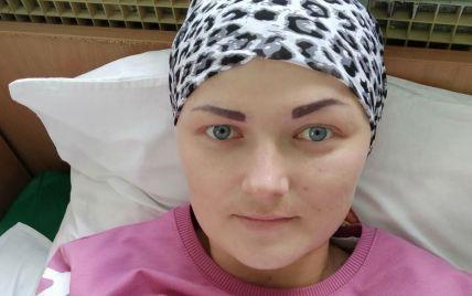 Юлія вже позбулася грудей через онкологію і може втратити життя без коштовного лікування