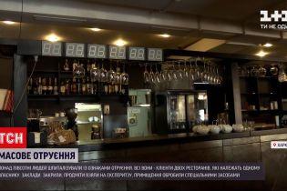 Новости Украины: отравленных в двух ресторанах одной сети Харькова увеличилось