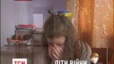 Четырнадцатилетняя девочка из Попасной начинает жизнь сначала на Прикарпатье
