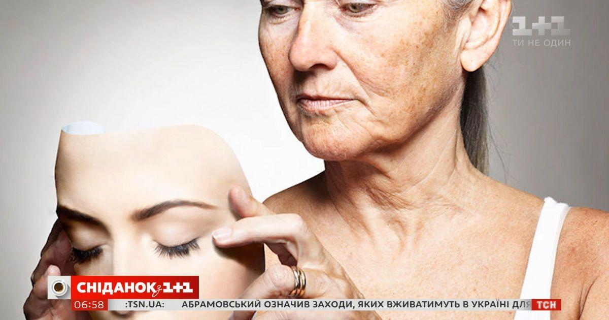 Старение – необратимый процесс или то, что можно изменить