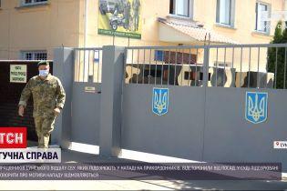 Новости Украины: работников СБУ, которых подозревают в нападении на пограничников, отстранили от должностей