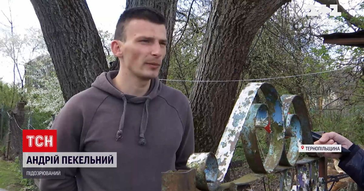 Новости Украины: в Тернопольской области парень, защищаясь, убил нападающего