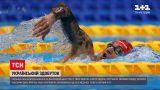 Паралімпіада в Токіо: українці здобули ще два золота – у штовханні ядра та запливі в 400 метрів