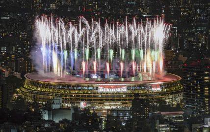 Паралимпийские игры-2020 в Токио официально открыты: как прошла церемония