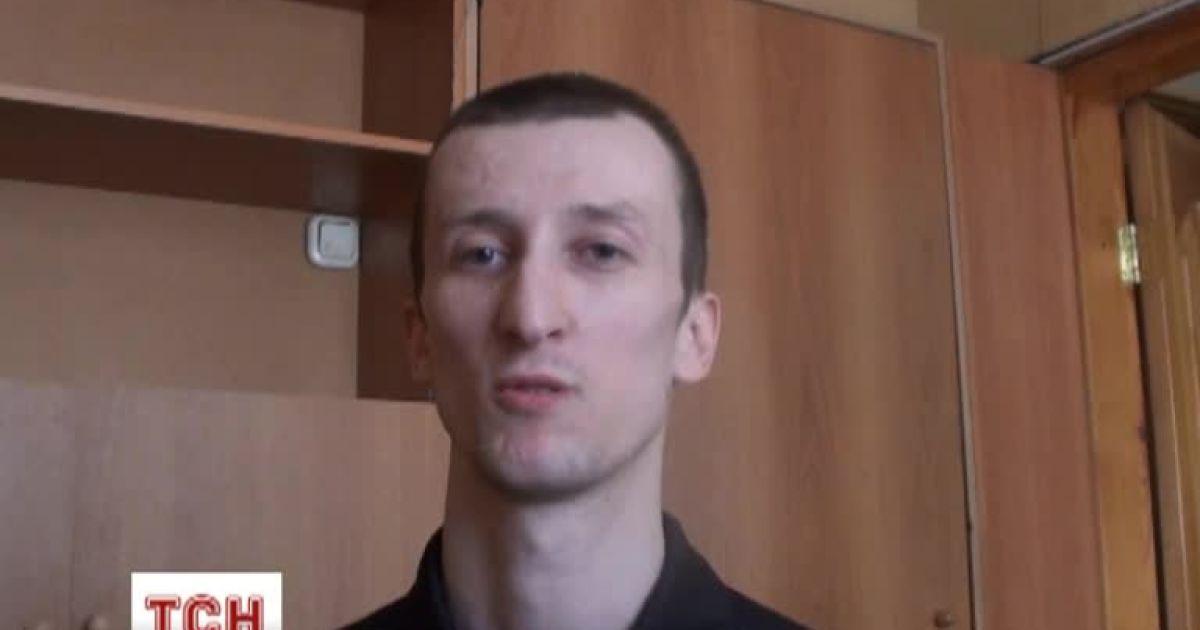 Звернення Кольченко до українців