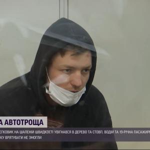"""""""Я їхав з дівчатами. Це як азарт був"""": стали відомі нові подробиці смертельної ДТП з Infinity в Києві"""