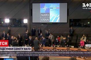 Новини світу: коли Україна стане членом НАТО і що для цього потрібно