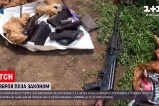 Новини України: троє військових хотіли вивезти з місця служби необліковану зброю та продати її
