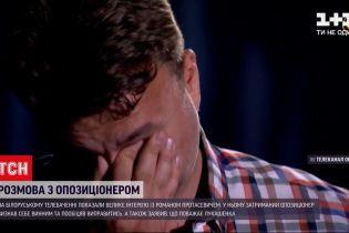 """Интервью с Протасевичем: основатель NEXTA прокомментировал """"признание"""" бывшего коллеги"""