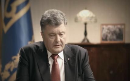 Порошенко признался, когда началась российско-украинская война