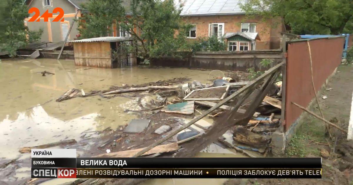 Как люди на Буковине борются с наводнениями