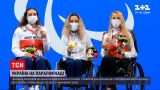 Паралімпіада в Токіо: українці у четвертий день змагань виграли 12 нагород – 5 з них золоті
