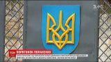 Семь раненых накануне бойцов вертолетом доставили в Днепр
