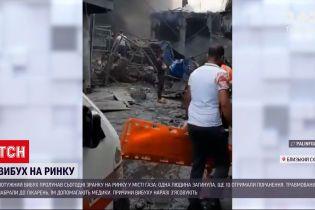 Новости мира: в Газе прогремел мощный взрыв