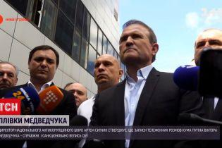Новости Украины: директор НАБУ утверждает, что обнародованные пленки переговоров Медведчука настоящие