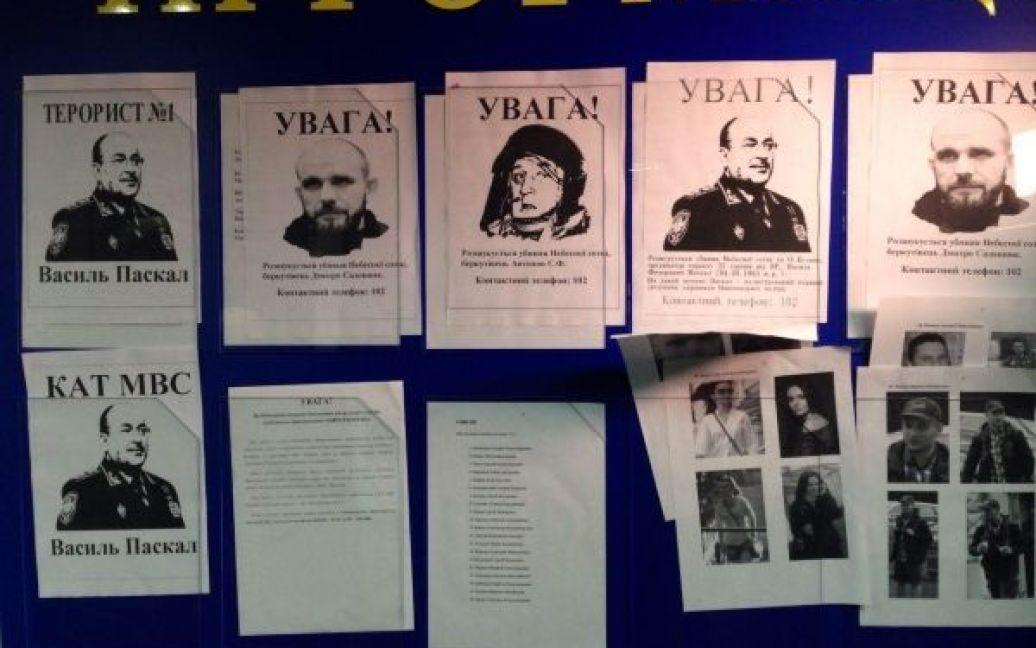 Активисты повесили портреты людей, которых, по их мнению, действительно нужно разыскивать. / © Громадське ТБ