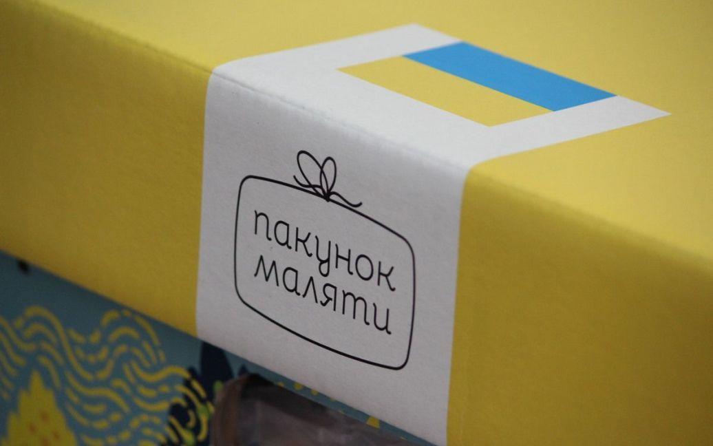 Пакеты малыша в Запорожье / © zoda.gov.ua