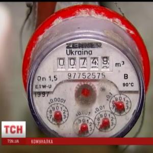 """В Украине значительно выросли тарифы на """"коммуналку"""""""