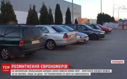 """Власники """"євроблях"""" залишають машини за кордоном, щоб не платити мито та заставу"""